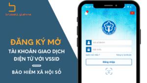 デジタル社会保険・VssIDへの電子取引アカウントの登録