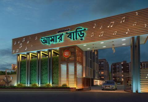 Meridian Group Aamar Bari Baruipur Kolkata 10452
