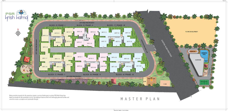 PSR Krish Kamal Electronic City Phase 1 Bangalore 14624
