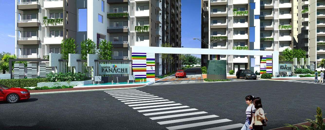 Vertex Panache Gachibowli Hyderabad 8845
