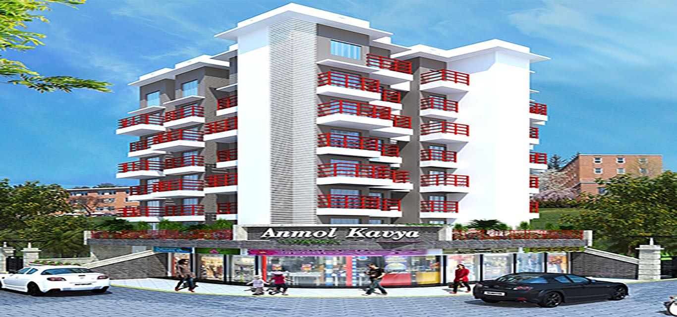 Anmol Kavya Ulwe Mumbai banner
