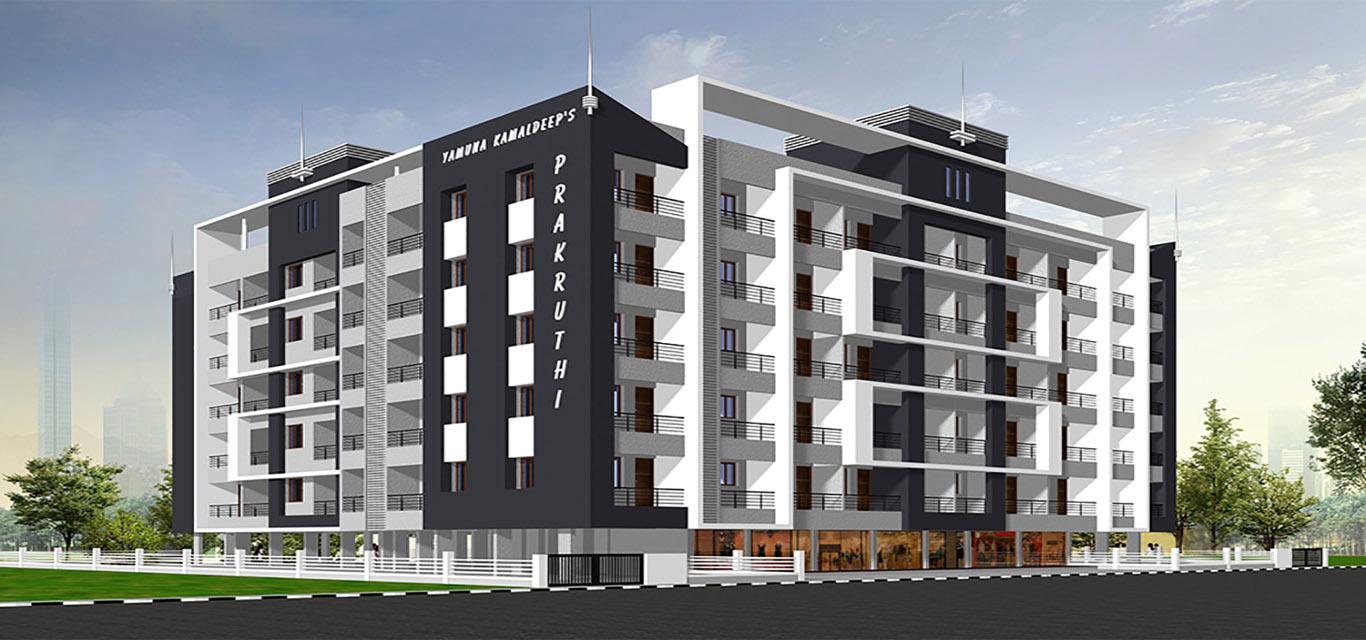 Yamuna Prakruthi Yekkur Mangalore banner