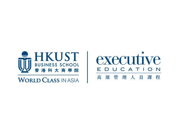 HKUST Business School Executive Education Office