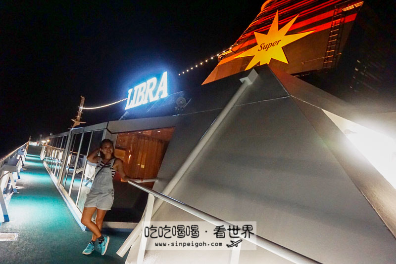 star cruise superstar libra