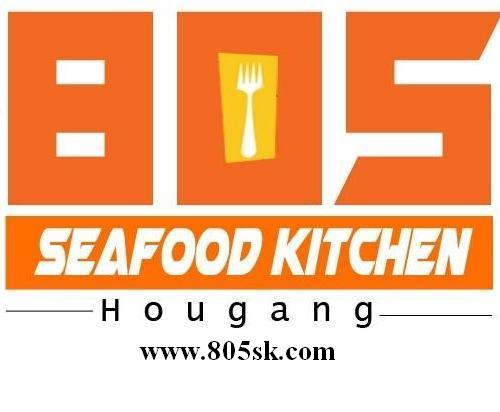 805 Seafood Kitchen