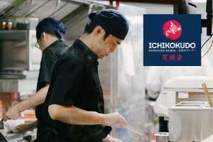 Full Time (From $2000/mth) / Part Time (Up to $12/hr) Commis Cook @ Suntec City