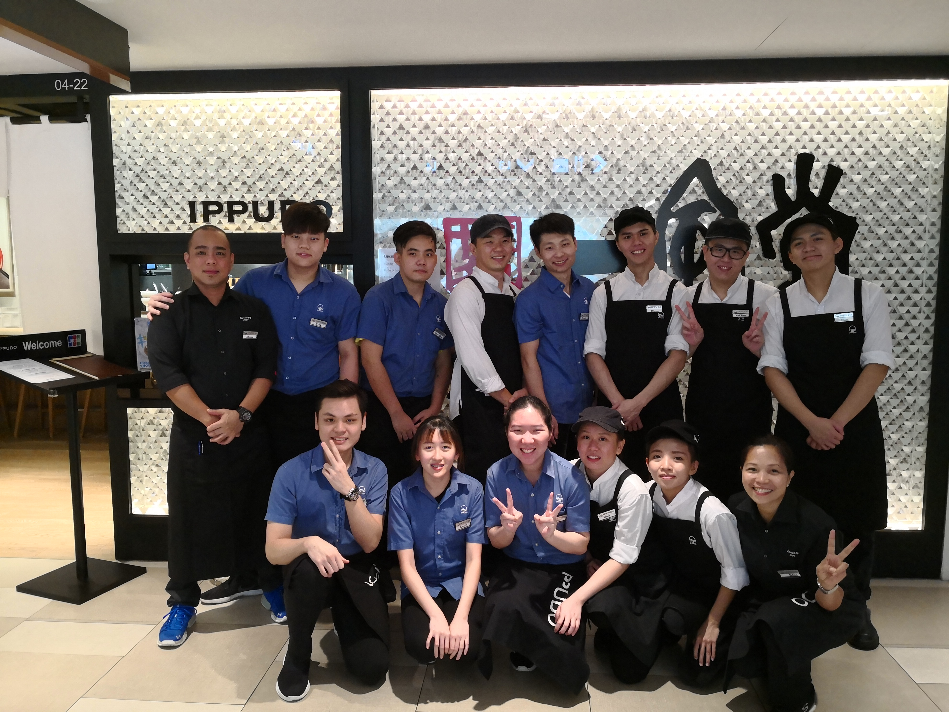 Join our Ippudo team as a Service/Kitchen Crew now!
