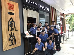 Join our IPPUDO Family as a Service/Kitchen Crew now!