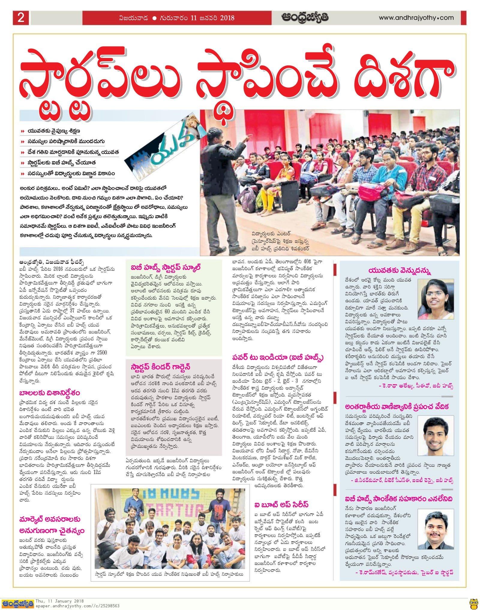 News and Media   iB Hubs