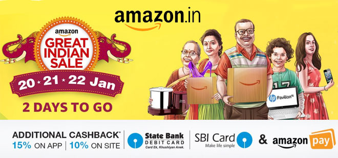 amazon-great-indian-sale-jan-20-to-22-2017