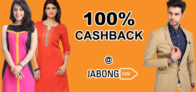 indiancashback-100percent-CASHBACK--MEN-POLOS---TEES-starting-from-just-Rs-200---Up-to-Rs-245-cashback-from-us