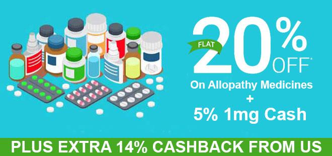 indiancashback-20percent-OFF-on-ALLOPATHY-Medicines---5percent-1mgCash---Additional-14percent-cashback-from-us