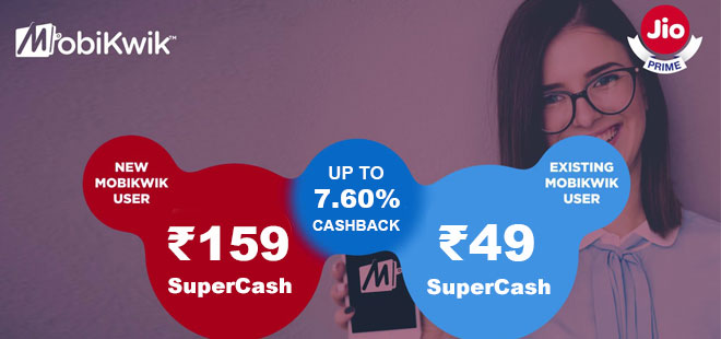 indiancashback-Get-Flat-Rs-159-SuperCash-on-Jio-Rs-399-Plan---Higher---Up-to-7-60percent-cashback-from-us