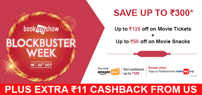 indiancashback-Get-instant-discount-up-to-Rs-125-off-on-Movie-Tickets---Rs-50-on-Movie-Snacks---Rs-125-cashback-when-pay-usin