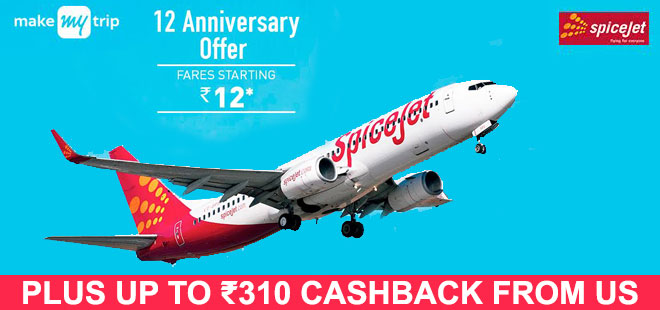 indiancashback-SpiceJet-s-12th-Anniversary-Sale---Fares-starting-at-just-Rs-12---Up-to-Rs-310-cashback-from-us