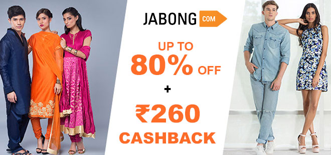 indiancashback-The-Real-Deal---Up-to-80percent-off---Additional-Rs-260-cashback-from-us