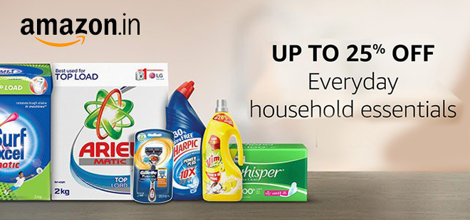 indiancashback-Up-to-25percent-off-on-Household-Essentials----