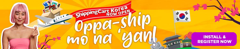 ShippingCart Install and Register