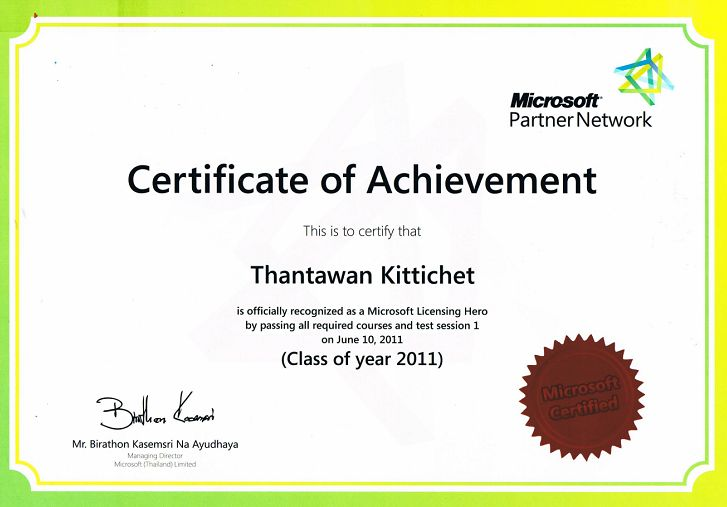 Microsoft Sale Certification