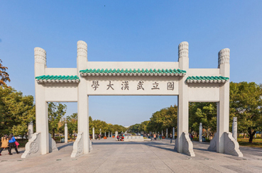 TAIDEN and Wuhan University