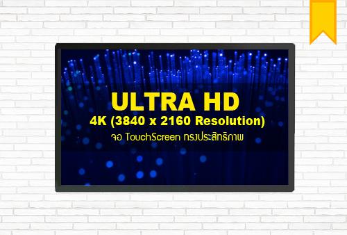 98inch-LCD-IDIN9