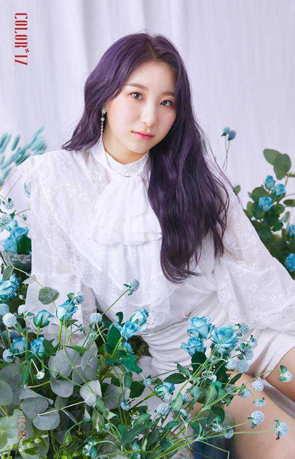 IDOL thông tin ca sĩ chaeyeon IZ ONE kpop