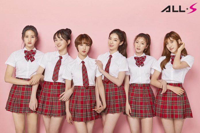 idol alls girl members profile