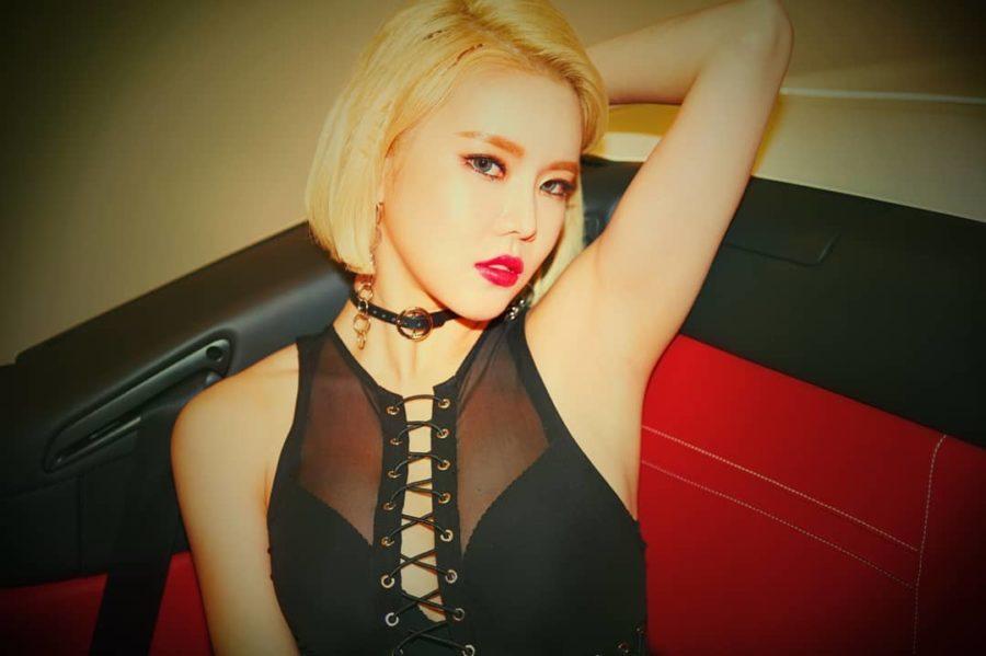 Chaejin