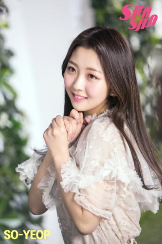 Thành viên Soyeop nhóm nhạc Sha Sha