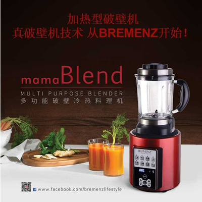 Bremenz 8 Functions Blender for Super Green Smoothies Nutrition Class Kuala Lumpur. Image size:400x400px