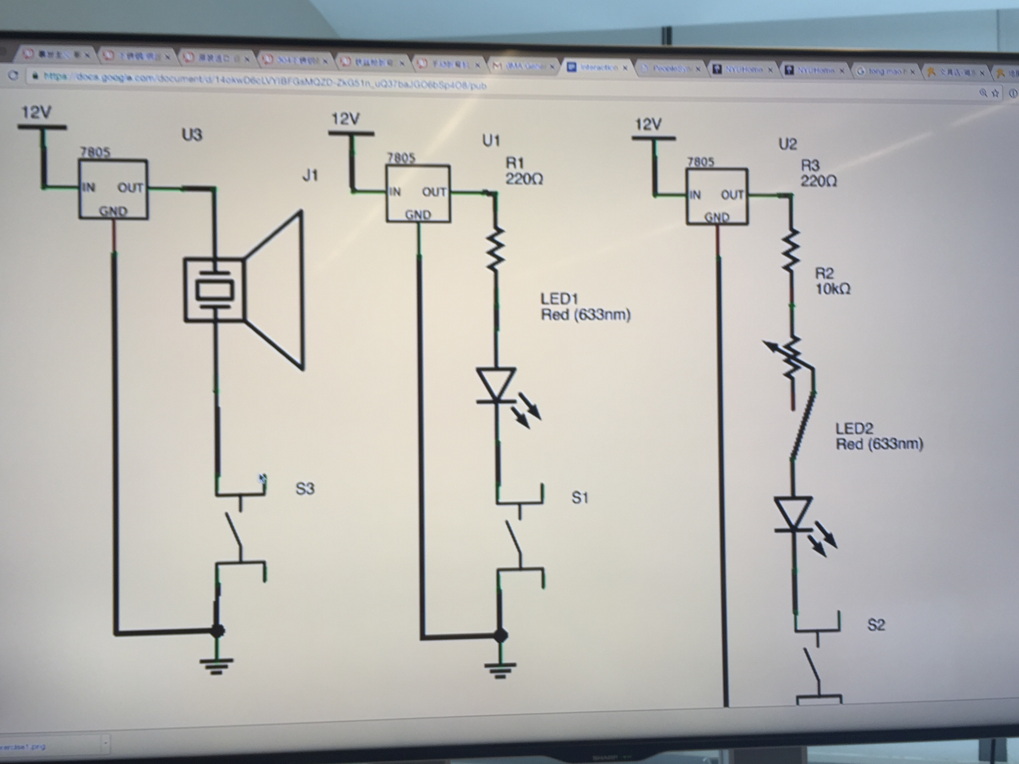 Imx Lab1 Breadboard Circuit Diagram Using Img 2054