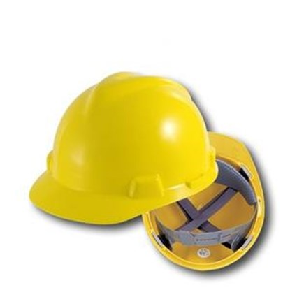 Picture of Helm Safety Proyek MSA V-Gard Protective Cap Lokal