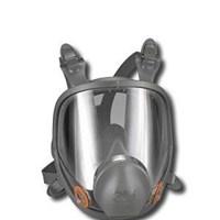 Jual Pelindung Wajah Masker Full Face 3M 6800