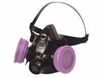 Jual Masker Safety Honeywell North 7700 - Masker Pernapasan