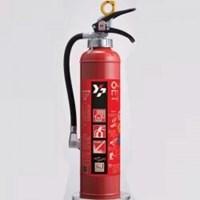 Jual Pemadam Api Yamato Protec Yp-20Nr