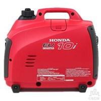 Jual Genset Honda Eu10i 1 Kva Portable Inverter Silence