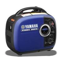 Jual Genset Yamaha Ef 2000 Is - 1600 Watt