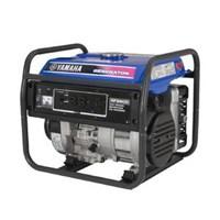 Jual Genset Yamaha Ef 2600 - 2600 Watt