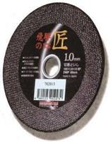 Jual Batu Gerinda Nippon Resibon Hidano Takumi - 105 X 1 X 16 Batu Potong 4
