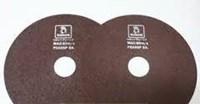 Jual Batu Gerinda Rihon Precision Cut 180X1x31 75 Psa80