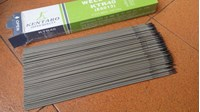 Jual Kawat Las 50Pcs Listrik Inverter 2Mm X 250Mm Kentaro Japan Quality