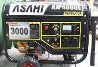 Jual Genset Bensin Bahan Bakar Gas 3000Wat Asahi