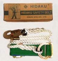 Jual Harness Belt Harness Hindaku