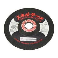 Batu Gerinda Nippon Resibon Flexible GC-120 100 x 2