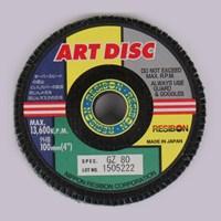 Batu Gerinda Nippon Resibon Art Disc GZ-80 4inch