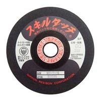 Batu Gerinda Nippon Resibon Flexible GC-100 100 x 2