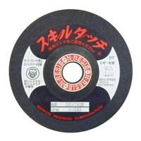Batu Gerinda Nippon Resibon Flexible WA-120 100 x 2