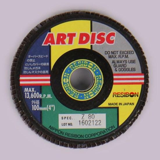 Batu Gerinda Nippon Resibon Art Disc Z-80 4inch
