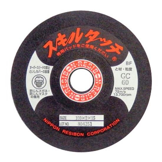 Batu Gerinda Nippon Resibon Flexible GC-60 100 x 2