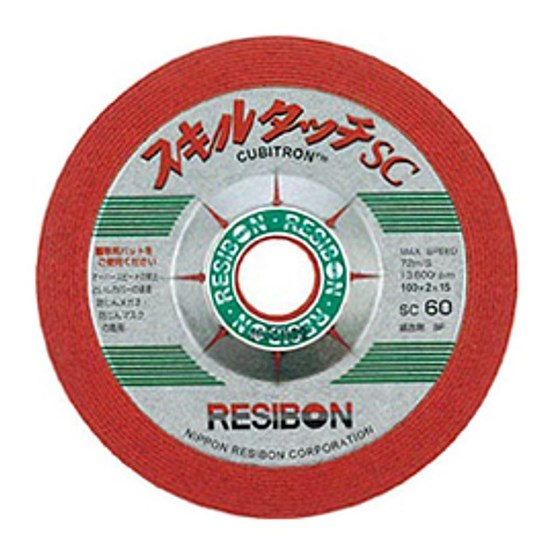 Batu Gerinda Nippon Resibon Flexible SC-60 100 x 2